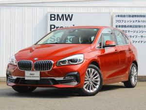 BMW 2シリーズ 218dアクティブツアラー ラグジュアリー 弊社デモカー