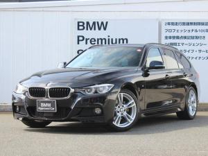 BMW 3シリーズ 320iツーリング Mスポーツ ACC LED ワンオーナー