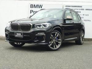 BMW X3 M40d 21インチAW リヤシートアジャストメント アクティブクルーズコントロール 全方位カメラ PDCセンサー LEDヘッドライトレザーシート TVファンクション HUD