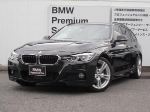 BMW 3シリーズ 320dツーリング Mスポーツ