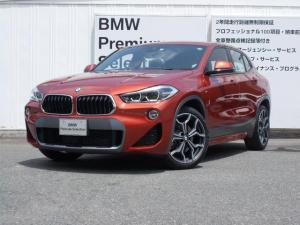 BMW X2 xDrive 20i MスポーツX ハイラインパッケージ デモカー アクティブクルーズコントロール LEDヘッドライト 純正HDDナビゲーション バックカメラ PDCセンサー パワーシート 電動トランク