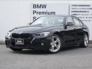 BMW 3シリーズ 320d Mスポーツ ストレージパッケージ HDDナビ バックカメラ リヤPDCセンサー クルーズコントロール パワーシート USB/Bluetoothオーディオ