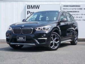 BMW X1 xDrive 18d xライン ハイラインパッケージ ワンオーナー 認定中古車1年保証付 純正18インチAW HDDナビゲーション バックカメラ 障害物センサー ヘッドアップディスプレイ 車間距離維持機能付クルーズコントロール 本革レザー 電動トランク
