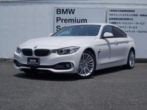 BMW 4シリーズ 420iグランクーペ ラグジュアリー ワンオーナー 正規ディーラー認定中古車 1年間メーカー保証付 純正ナビ バックカメラ 障害物センサー 追従式クルーズコントロール 衝突軽減ブレーキ 車線逸脱警告
