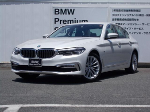 BMW 5シリーズ 523d ラグジュアリー 認定中古車 全国1年保証付 AIS車両品質評価書付 純正ナビ 周囲モニター バックカメラ 追従式クルーズコントロール LEDヘッドライト 電動トランク 本革パワーシート 衝突軽減ブレーキ