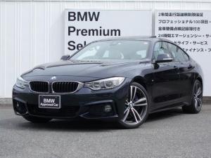 BMW 4シリーズ 440iグランクーペ Mスポーツ 認定中古車 全国1年保証付 AIS車両品質評価書付 純正ナビ 純正19インチAW アダプティブLED 追従式クルーズコントロール 本革パワーシート ガラスサンルーフ