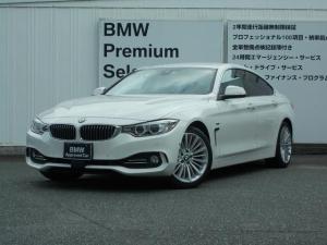 BMW 4シリーズ 420iグランクーペ ラグジュアリー 認定中古車全国1年保証 AIS車両品質評価書付 純正ナビ バックカメラ 電動トランク 追従式クルーズコントロール 本革パワーシート キセノン ヘッドアップディスプレイ 社外TVチューナー ドラレコ