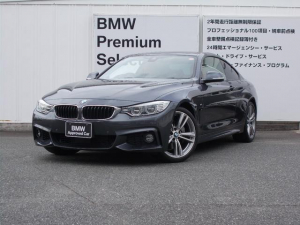 BMW 4シリーズ 435iクーペ Mスポーツ 認定中古車 全国1年保証付 AIS車両品質評価書付 純正ナビ バックカメラ 追従式クルーズコントロール 衝突軽減ブレーキ 3リッター直噴6気筒ターボエンジン搭載 純正19インチAW