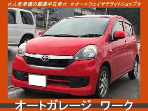 トヨタ ピクシスエポック X SA 内装外装クリーニング