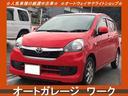 トヨタ/ピクシスエポック X SA 内装外装クリーニング