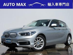 BMW 1シリーズ 118i スタイル パーキングサポートパッケージ ハーフレザーシート インテリジェントセーフティ コンフォートアクセス