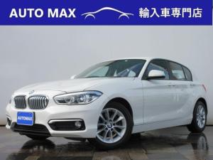 BMW 1シリーズ 118i スタイル /パーキングサポートPKG/インテリジェントセーフティ/LEDヘッドライト/