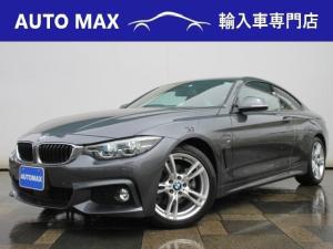 BMW 4シリーズ 420iクーペ Mスポーツ /インテリジェントセーフティ/コンフォートアクセス/ダコタレザーシート/Mスポーツ18インチアルミ/