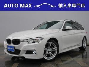BMW 3シリーズ 318iツーリング Mスポーツ /1オーナー/インテリジェントセーフティ/パワーテールゲート/ブラインドスポットモニター/