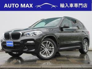 BMW X3 xDrive 20i Mスポーツ /1オーナー/インテリジェントセーフティ/アダプティブLEDライト/パワーテールゲート/