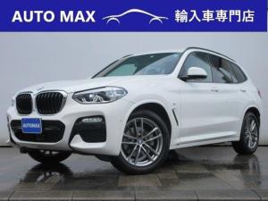BMW X3 xDrive 20d Mスポーツハイラインパッケージ /1オーナー/純正ナビTV/360°カメラ/LEDライト/ブラウンレザー/アダクティブクルーズコントロール/ヘッドアップディスプレイ/