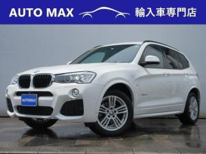 BMW X3 xDrive 20d Mスポーツ /インテリジェントセーフティ/クルーズコントロール/パワーテールゲート/コンフォートアクセス/