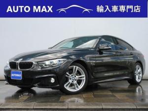 BMW 4シリーズ 420iグランクーペ Mスポーツ /1オーナー/キャメルレザー/シートヒーター/LEDライト/アダクティブクルーズコントロール/ブラインドスポットモニター/
