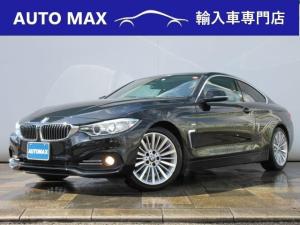BMW 4シリーズ 420iクーペ ラグジュアリー /純正HDDナビ/バックカメラ/キセノンライト/黒革シート/インテリジェントセーフティ/