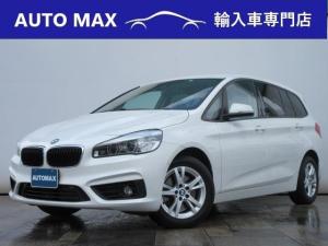 BMW 2シリーズ 218dグランツアラー /プラスPKG/1オーナー/純正HDDナビ/Bカメラ/インテリジェントセーフティ/