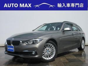 BMW 3シリーズ 320iツーリング ラグジュアリー /1オーナー/インテリジェントセーフティ/パワーテールゲート/LEDヘッドライト/社外地デジチューナー/