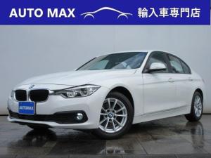 BMW 3シリーズ 320d /後期エンジン/純正ナビ/バックカメラ/アダクティブクルーズコントロール/ブラインドスポットアシスト/