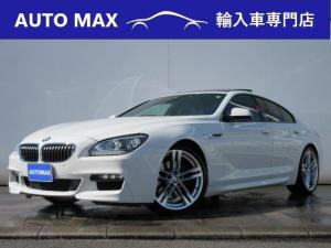 BMW 6シリーズ 640iグランクーペ Mスポーツパッケージ /サンルーフ/純正HDDナビ/バックカメラ/レザーシート/シートヒーター/LEDライト/OP20インチAW/