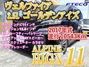 トヨタ/ヴェルファイア 2.5Z Aエディション ゴールデンアイズ アルパインナビ