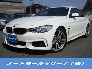 BMW 4シリーズ 435iグランクーペ Mスポーツ ワンオーナー