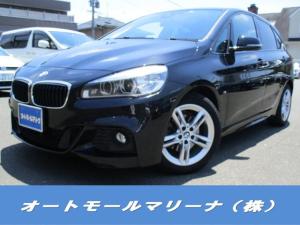 BMW 2シリーズ 218dアクティブツアラー Mスポーツ ワンオーナー
