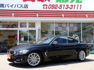 BMW 4シリーズ 420iクーペ ラグジュアリー 純正HDDナビ 茶本革シート 禁煙車