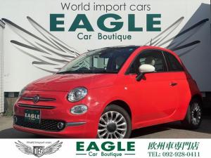 フィアット 500 トロピカーレ 全国1年保証/150台限定車/Bluetoothオーディオ/ガラスルーフ/専用ボディカラー/専用シート/純正アルミホイール/ETC