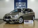 BMW/BMW 218iアクティブツアラー メモリーナビ・バックカメラ