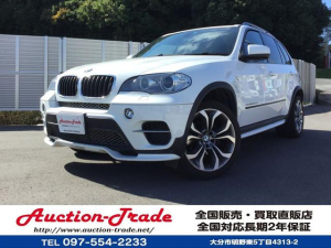 BMW BMW X5 xDrive 35d BP Dスポーツパッケージ HUD