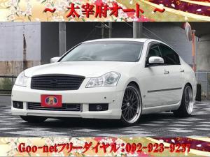 日産 フーガ 350XV VIP 純正ナビ サンルーフ 本革シート ETC