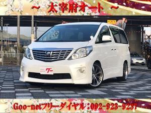 トヨタ アルファード 240S HDDナビ バックカメラ ETC スマートキー 片側電動スライドドア 社外19AW