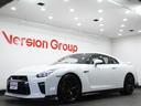 日産/GT-R ピュアED ニスモスポーツリセッティング 全国3年保証付