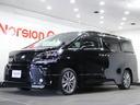 トヨタ/ヴェルファイア 2.5Z Aエディション ゴールデンアイズ 全国3年保証付