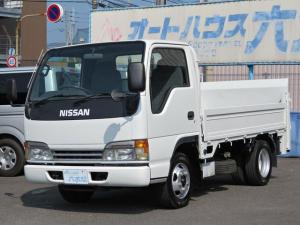 日産 アトラストラック  全低床2t積 垂直パワーゲート付 4.6ディ―ゼル フロア5速MT