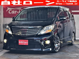 トヨタ アルファード 240S FU5260