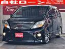 トヨタ/アルファード 240S FU5260
