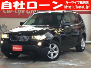 BMW X3 xDrive 25i FU5750