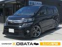 トヨタ/ヴェルファイア 2.4Z ゴールデンアイズ HDDナビ サンルーフ 1年保証