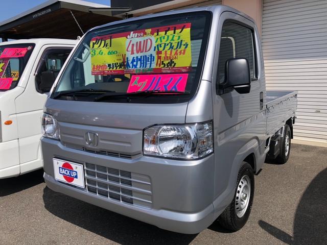 安心の保証付販売☆ご購入後も安心してお乗り頂けます☆ 4WD パワーウィンドウ エアコン キーレス パワステ
