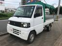 三菱/ミニキャブトラック 5速 4WD