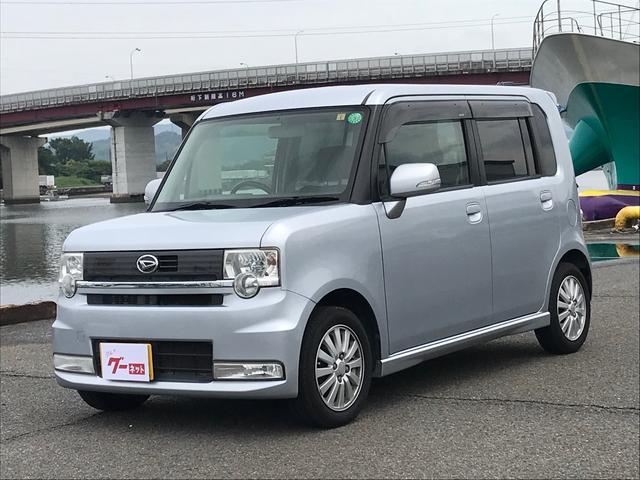 JU加盟店☆中古自動車販売士が在籍しています☆ ABS オートエアコン キーフリーシステム ベンチシート Wエアバック