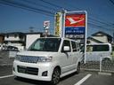 スズキ/ワゴンR スティングレーX キーフリー 新品革調シートカバー