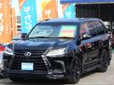 レクサス/LX LX570 黒皮 サンルーフ リアエンターテイメント