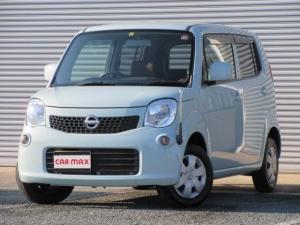 日産 モコ S 2年保証 キーレス