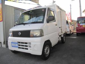 日産 クリッパートラック DXマイナス5度冷蔵冷凍車タイミングベルト交換済Bモニター